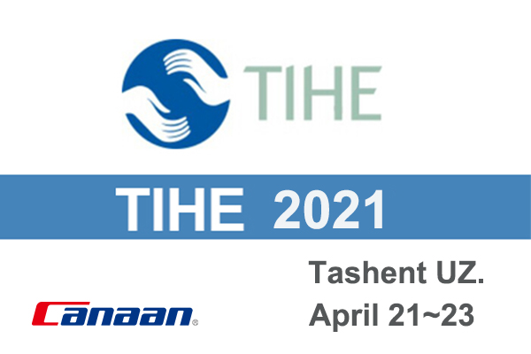 25th International Healthcare Exhibition- TIHE 2021
