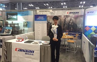 Canaan Exhibited at Interphex 2015 in New York, United States