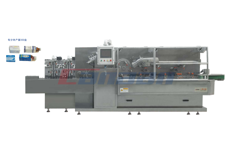 ZH-300/400  Cartoning machine