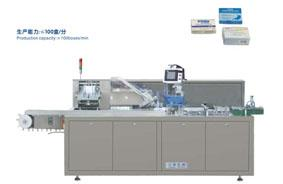 ZH-120 Horizontal cartoning machine