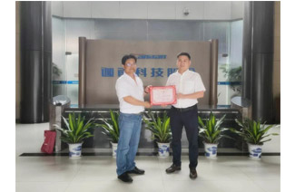 Fang Zheng, General Manager of Canaan Technology, was awarded the honorary title of